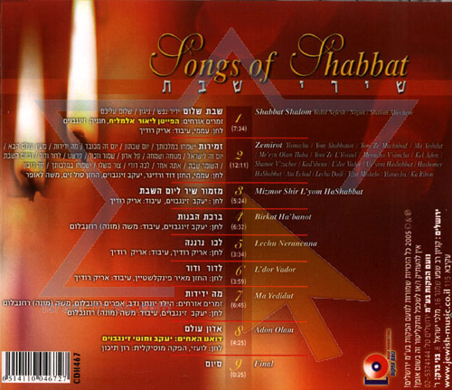 Songs of Shabbat by Yanki Zingboim