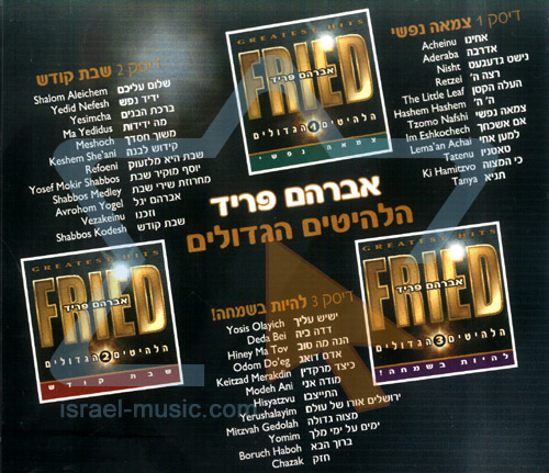 Greatest Hits by Avraham Fried