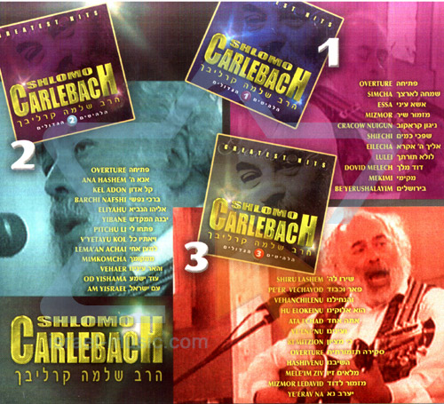The Triple Collection - Vol.1 by Shlomo Carlebach