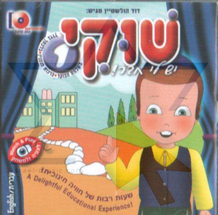 Shuki 1 - Various