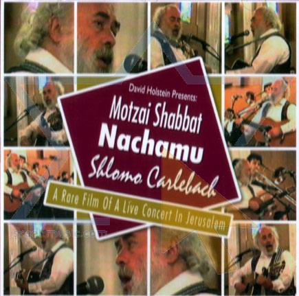 Motzai Shabbat Nachamu by Shlomo Carlebach