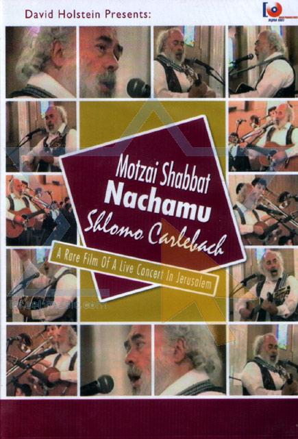 Motzai Shabbat Nachamu Di Shlomo Carlebach