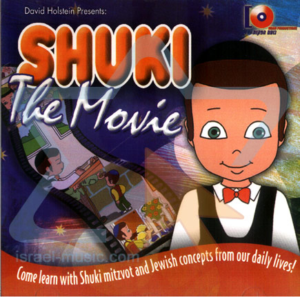 Shuki - The Movie - English Version Von Various