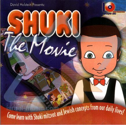 Shuki - The Movie - English Version - Various