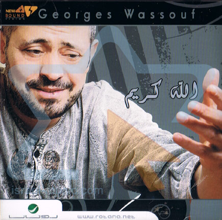 2009 by George Wassouf