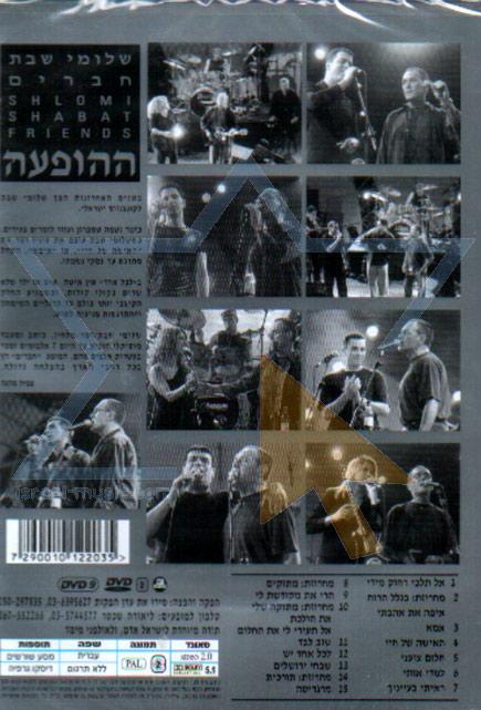 Friends - The Show के द्वारा Shlomi Shabat