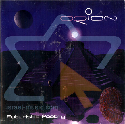 Futuristic Poetry by Orion