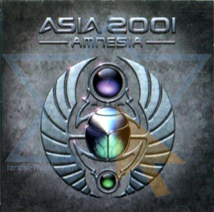 Amnesia by Asia 2001