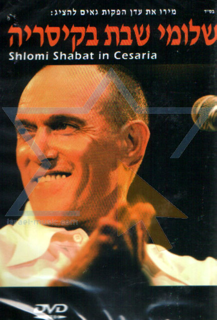 Shlomi Shabat in Cesarea Di Shlomi Shabat