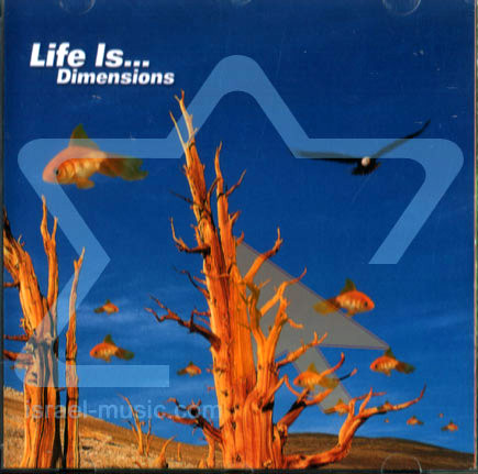 Life is Dimensions by Various