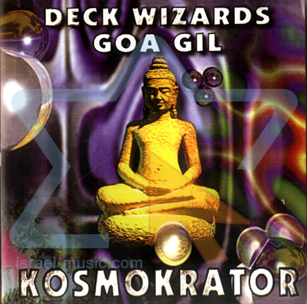 Kosmokrator by Goa Gil