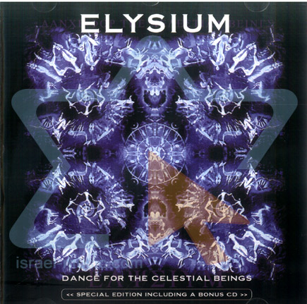 Dance for the Celestial Beings by Elysium Project