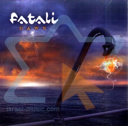 שחר - פאטאלי