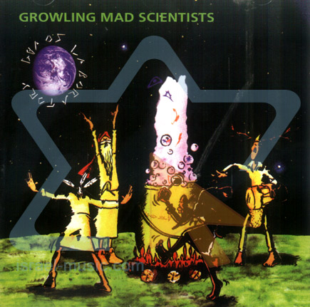 Chaos Laboratory by GMS