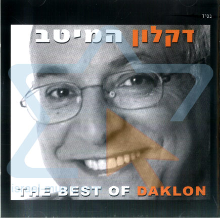 The Best Par Daklon