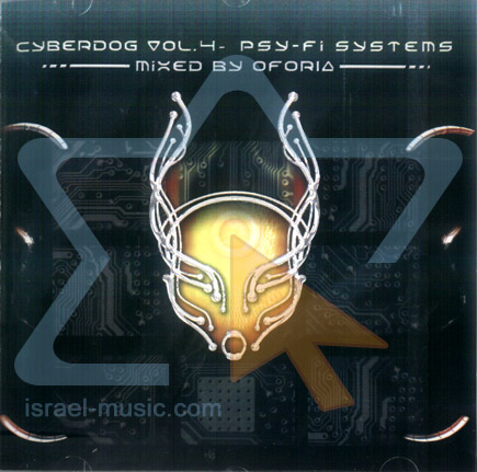 Cyberdog Vol. 4 / Psy-Fi Systems by Various