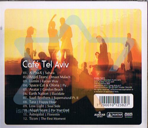 Cafe Tel Aviv by Various