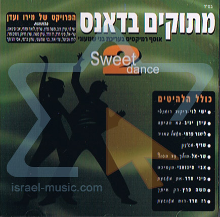 Sweet Dance 2 Por Various