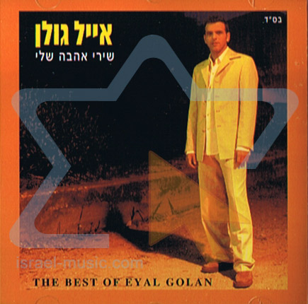 My Love Songs - The Best Por Eyal Golan