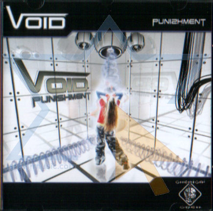 Punishment by Void