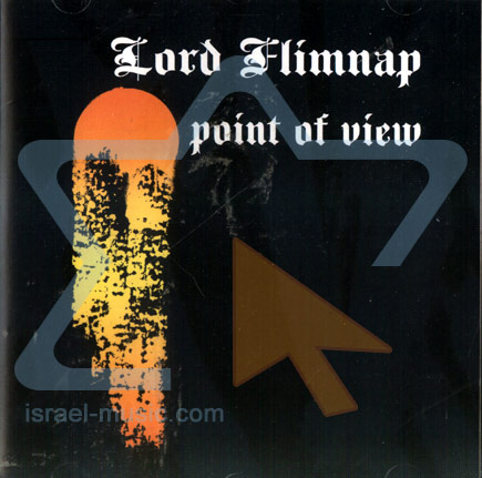 Point of View by Lord Flimnap