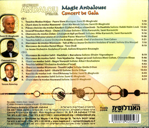 Magic Andalouse - Concert de Gala by The Israeli Andalus Orchestra