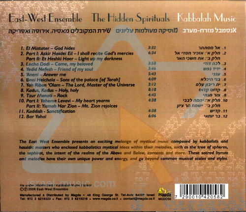 The Hidden Spirituals - Kabbalah Music by East West Ensemble