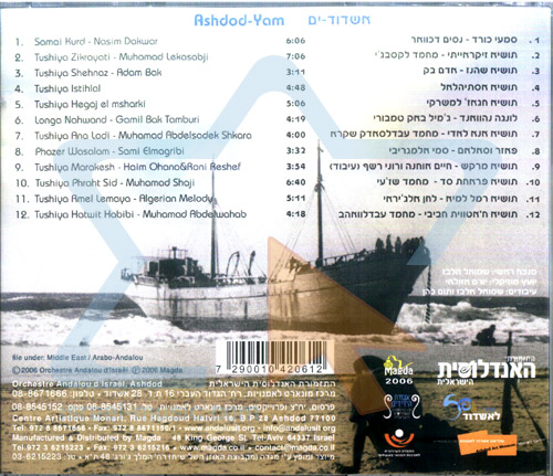 Ashdod - Yam by The Israeli Andalus Orchestra