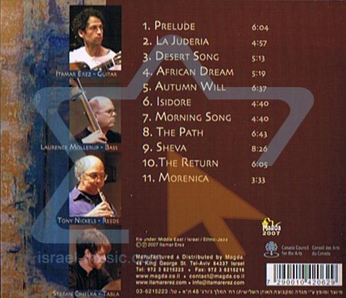 Desert Song by Itamar Erez and the Adama Ensemble