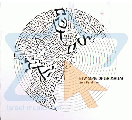 New Song of Jerusalem by Amir Perelman