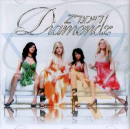 Diamondz by Diamondz