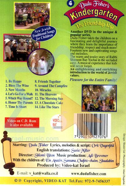 Dudu Fisher's Kindergarden 4 - The Friendship Trip - English Version by David (Dudu) Fisher