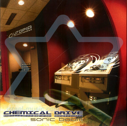 Sonic Boom by Chemical Drive