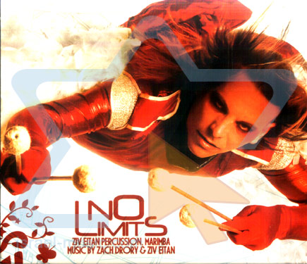 No Limits by Ziv Eitan