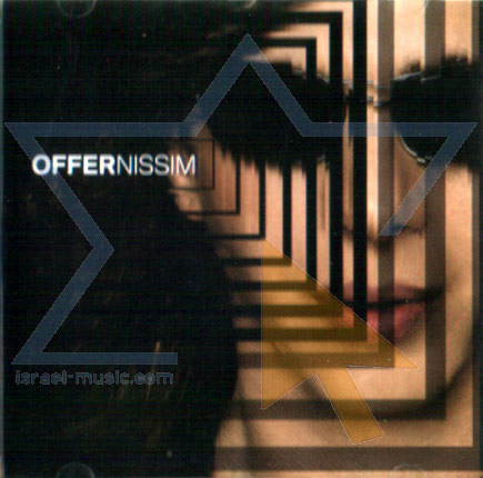 Offernissim by Offer Nissim