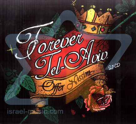 Forever Tel-Aviv by Offer Nissim