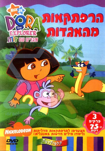 Legendry Adventures - Dora the Explorer