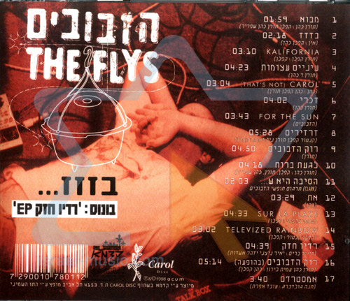 The Flys by The Flys