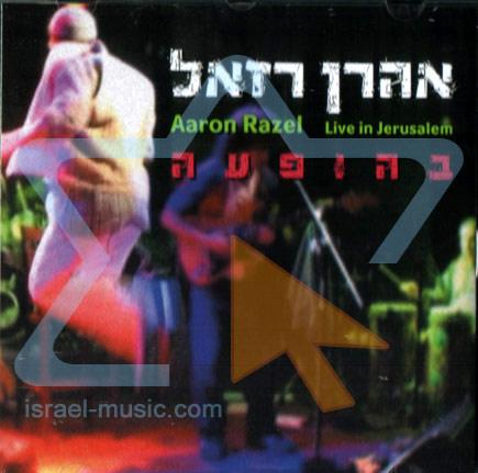 Live in Jerusalem 2005 لـ Aharon Razel