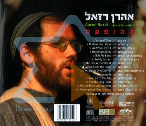 Live in Jerusalem 2005 Par Aharon Razel