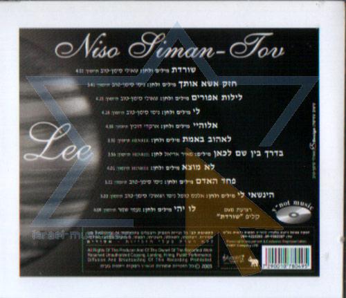Lee by Niso Siman-Tov