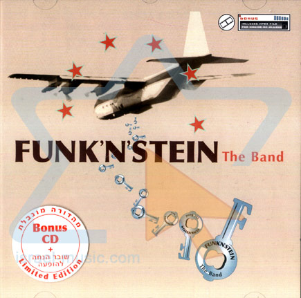 Funk'n'stein - The Band [2006] /Funk,Soul,Acid Jazz/