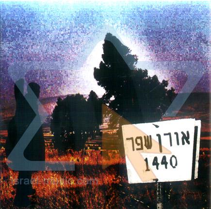 1440 by Oren Shefer