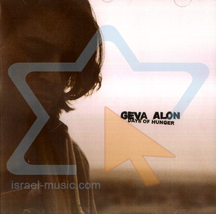 Days of Hunger by Geva Alon