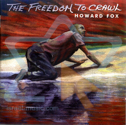 The Freedom to Crawl by Howard Fox