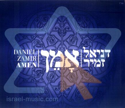 Amen by Daniel Zamir