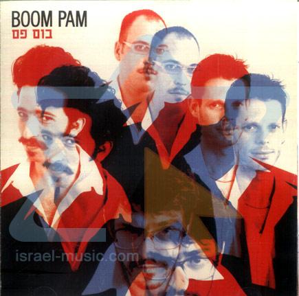 Boom Pam by Boom Pam