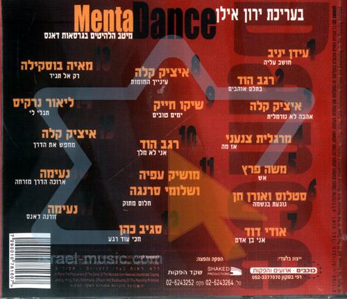 Menta Dance by Various
