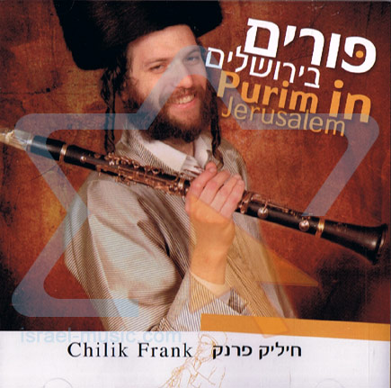 Purim in Jerusalem Di Chilik Frank