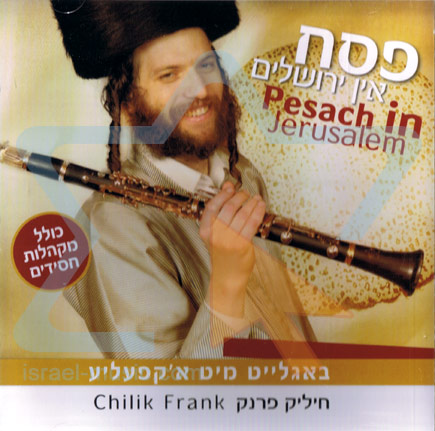 Pesach in Jerusalem With Chassidic Choirs by Chilik Frank